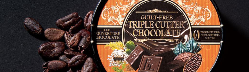 トリプルカッターチョコレート